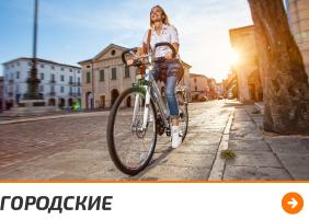 Городские велосипеды Cronus