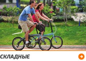 Складные велосипеды Cronus
